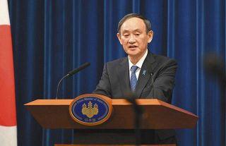 【首相会見】辞職の覚悟あるのかと迫る記者に、菅首相「感染対策、私はできる」