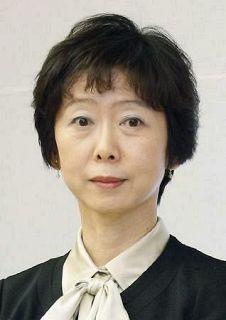 山田真貴子広報官が辞職、菅首相長男らから7万円超の高額接待 枝野氏「遅きに失した」