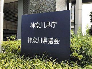 神奈川で新たに91人感染 大和市の老人保健施設でクラスター