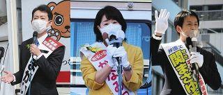 千葉県知事選が告示、8人が立候補 12年ぶり新人対決