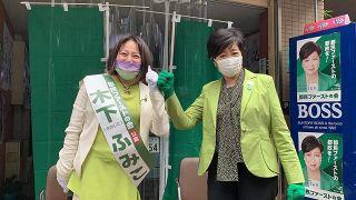 無免許事故で2度の辞職勧告 それでも辞めない木下都議 3カ月雲隠れしたまま395万円の収入