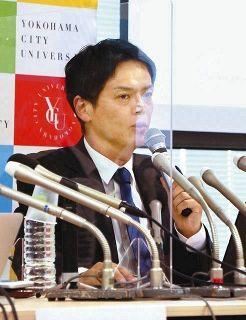 <横浜市長選>IR反対の市民団体「賛同できない」 横浜市立大・山中教授の統一候補に反対
