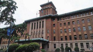 神奈川県で新たに64人感染 横須賀市の病院で看護助手と入院患者ら4人