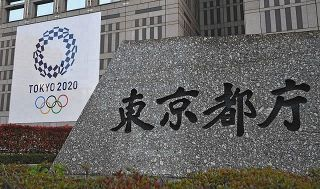 <新型コロナ>東京都で新たに2001人感染