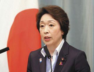 「努力を踏みにじる発言」 杉田氏発言で橋本担当相が自民党の対応に疑問呈す