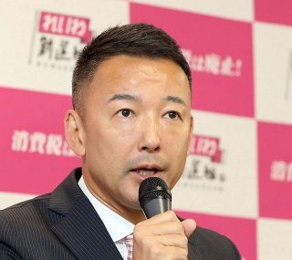 山本太郎氏 衆院選、東京8区で出馬へ 石原伸晃元自民幹事長と対決 野党共闘の象徴目指す