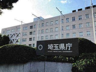 <新型コロナ>埼玉県で新たに392人感染、クラスター発生病院の患者ら7人死亡