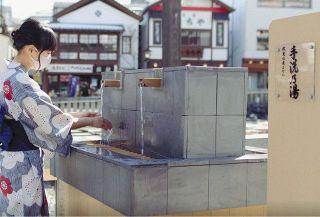 草津温泉に新型コロナウイルス感染を抑える高い効果が!? 群馬大と草津町が研究結果を発表