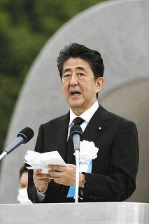 安倍首相、4年連続で核兵器禁止条約に言及せず 広島・平和記念式典あいさつ