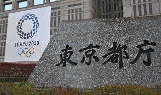 <新型コロナ>東京都で新たに533人感染確認