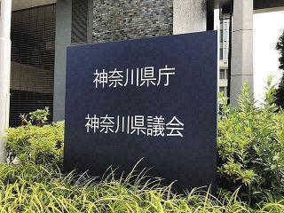 神奈川県で193人感染 4日ぶり200人以下に 横浜の市立中学校でクラスター