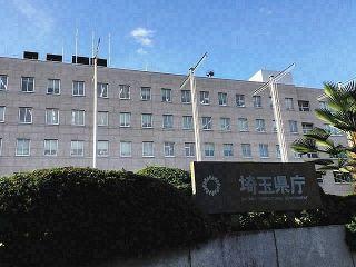 埼玉県で新たに45人感染 さいたま市の産業振興会館・計量検査所で2人目