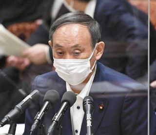蓮舫氏「東京五輪、本当にやるのか」菅首相「国民の命守る」と同じ言葉を繰り返し読み上げ