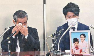 被告人質問に臨む池袋暴走事故の遺族、松永さん 怒りを抑え続けた理由と不本意な決意