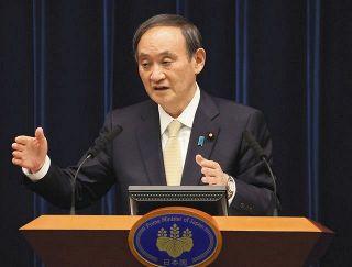 菅首相記者会見、10回目で初めて東京新聞が指名されるも…