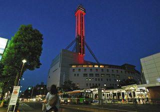 真っ赤な「江戸川アラート」でコロナ警戒 東京3大タワーの1つでライトアップ