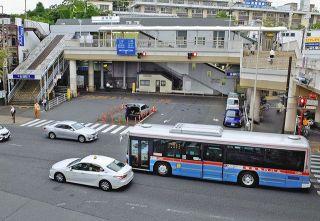 横須賀で国交省 京急追浜駅に「バスタ」計画 交通混雑解消へ