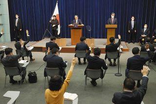 首相会見詳報 10回目で初指名された東京新聞記者の質問と首相の答え