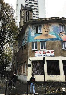 「中国人を襲え」SNSで拡散…アジア人の暴行事件や差別相次ぐ コロナ第2波のフランス