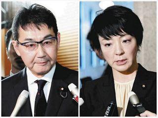 河井克行元法相が「これ総理から」広島市議が証言 案里被告は法廷で号泣、検察側は録音データを再生