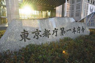 東京都で新たに215人の感染を確認 3日連続で200人台