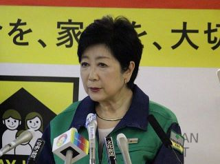 小池知事は外出抑制を求めていたけど…東京都交通局、ちぐはぐ対応 GW向け割引切符を発売→その後中止