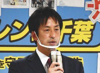 千葉県知事選 自民推薦候補が100万票差の大敗「反党行為だ」 分裂選挙に上層部批判が表面化