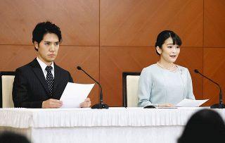【質疑応答全文】小室眞子さん、圭さん「結婚できたことに安堵」「誤った情報、謂れのない物語に」