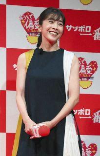 竹内結子さん死去 今月1日にはイベントで笑顔