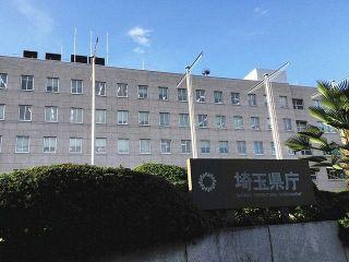 埼玉県で新たに61人感染 朝霞市の老人ホームで38人、さいたま市の劇団で2人