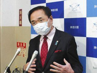 神奈川県が「まん延防止措置」を要請へ 黒岩知事「最低限、大型連休明けまで」