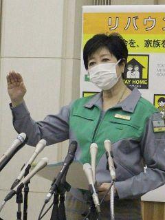 小池知事   東京都の「まん延防止」要請 期限は大型連休後まで、対象は23区と多摩地区の一部