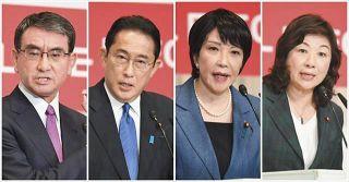 【詳報】自民党総裁選 河野氏「1回目で勝つのか?」に「はい」と自信 3人は決選投票を予想