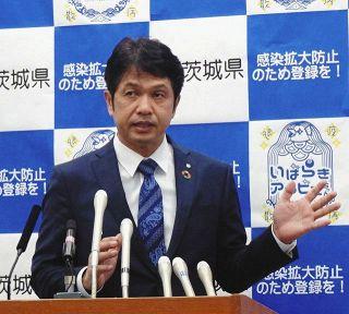 <新型コロナ>茨城県は過去最多の55人が感染 土浦市桜町の「夜の街」クラスターが押し上げ