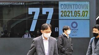 東京五輪、もはや「詰んだ」状況ではないのか 高まる一方の中止論「早く目を覚まして」「即刻決断を」