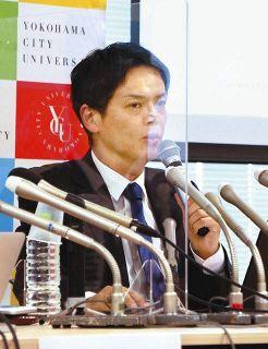 横浜市長選、IR反対派の横浜市大・山中教授が出馬意向