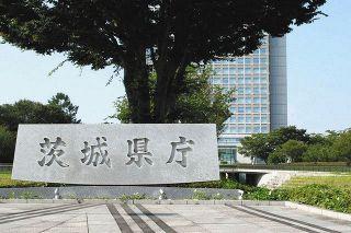茨城県で新たに7人感染 4人は常総市の同じアパートに住む20~30代の男女