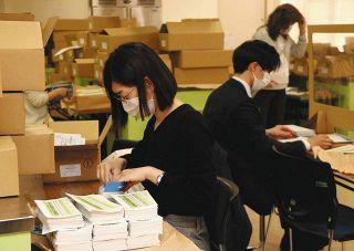 <新型コロナ>誰を優先?迫る高齢者ワクチン接種 埼玉、月内は対象の2%のみ