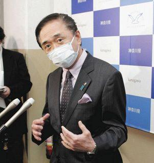 神奈川県、まん延防止措置の要請 「明日かもしれない」と黒岩知事 新規感染200人を目安に
