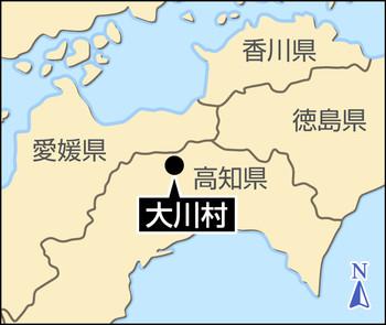 東京新聞:<縮む地方議会>(下)村民に危機感/兼業規定制定 過疎でも ...