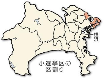 注目区を歩く>(中)10区 三つどもえ 戦い激化:神奈川(衆院選2017 ...
