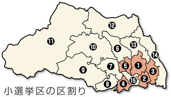各小選挙区の情勢(上):埼玉(衆院選2017):東京新聞(TOKYO Web)