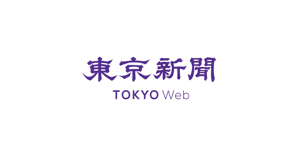 通訳確保に県警苦慮 外国人増、国籍も多様化 民間人の募集を強化:東京新聞 TOKYO Web